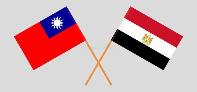 Indonesia vs Đài Loan, 20h00 - 07/09/2021 - Vòng loại Cúp Châu Á