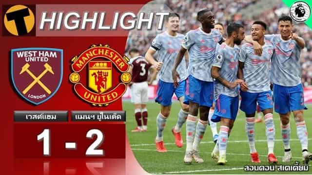 Video Highlight West Ham - MU